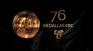 Ganadores Medallas CEC 2021